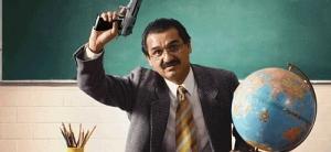 Profesor-armado-20254-20490